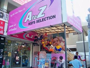 A To Z Kids Selection