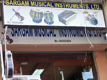 Sargam Musical Instrument Ltd, Vastrapur