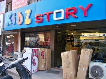 Kidz Story