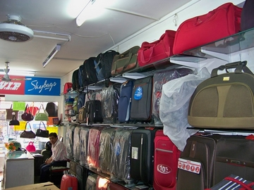 Neelkanth Bag Shop, Satellite