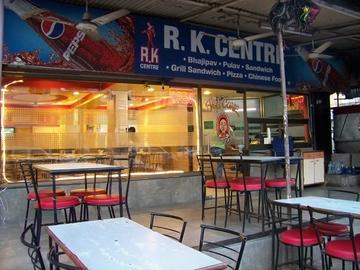 R.K.Centre, Navrangpura