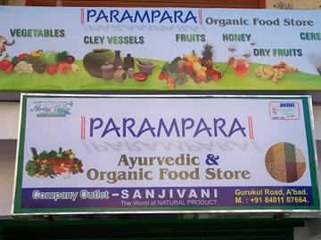 Parampara, Gurukul
