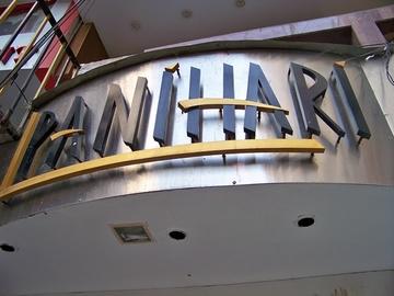 Panihari Designer Studio