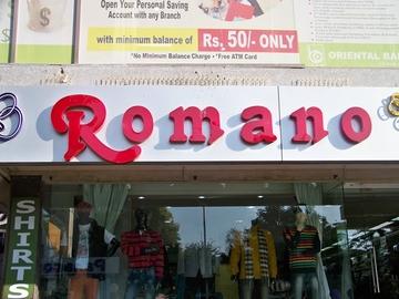 Romano India