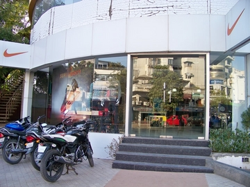 Nike Store- SSIPL Retail Ltd