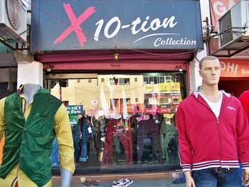 X10tion Merns Wear, Gurukul