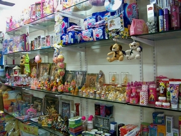 Wonder World -Toy & Gift Shop, Naranpura