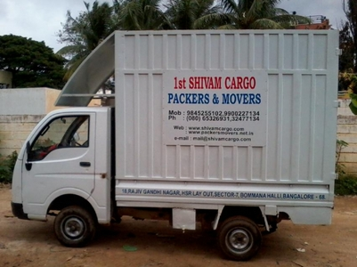 1st Shivam Trans Movers Pvt Ltd