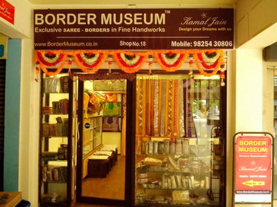 Border Museum, Satellite