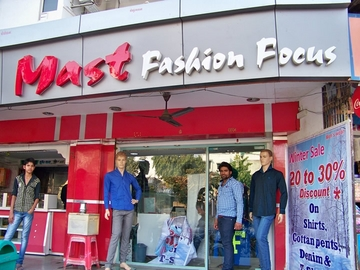 Mast Fashion Focus, Nava Vadaj