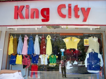 King City, Shahibagh