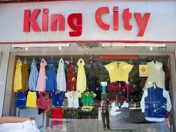 King City, Shahibagh