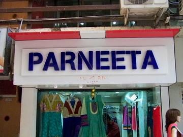 Parneeta, Shahibagh
