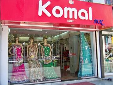Komal Nx, Shahibagh