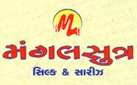 Mangalsutra, Shahibagh