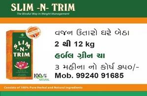 Slim n Trim