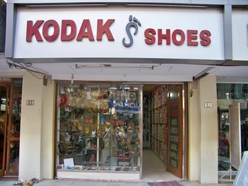 Kodak Shoes