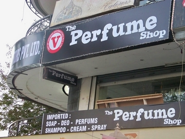 The Perfume Shop, Bodakdev
