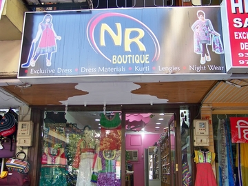NR Boutique, Shahibagh