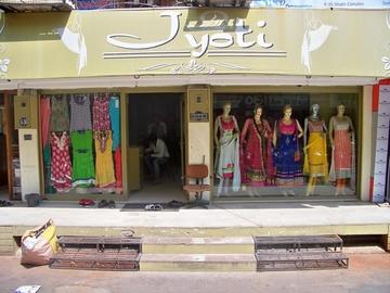 Jyoti, Shahibagh
