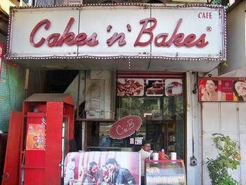 Cakes n Bakes, Panjrapole
