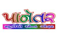 Paanetar, Ranip, Ahmedabad