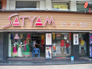 Satyam, C G Road