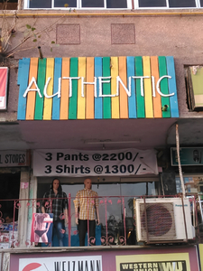 Authentic-Men Outfits
