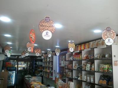 Shree Leelamrut, Naranpura