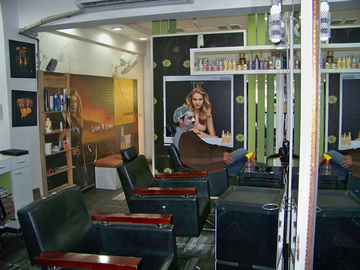 Latest Salon, Naranpura