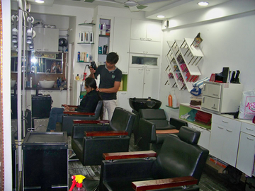 Latest Salon