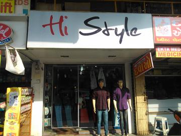 Hi Style, Gurukul