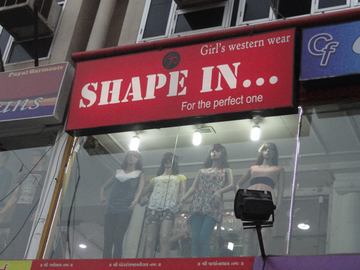 Shape In