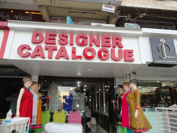 Designer Catalogue, Gurukul