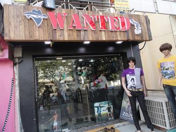 Wanted-The Fashion Addiction, Gurukul