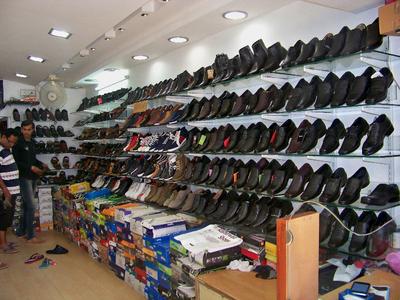 Aashirwad Shoes, Memnagar