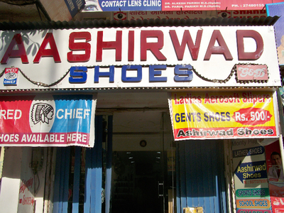 Aashirwad Shoes