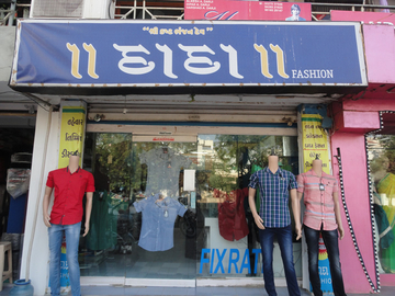 Dada Fashions-Men's Wear, Memnagar