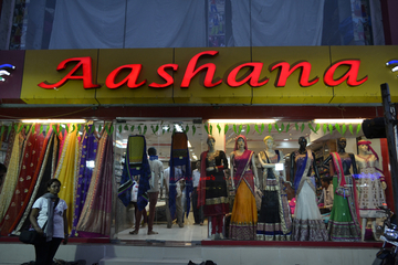 Aashana-Sarees & Dress Material