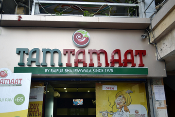 Tamtamaat Bhajipavwala, Vastrapur