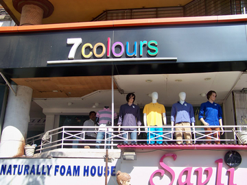 7 Colours-Branded Collection