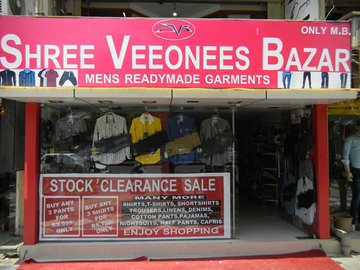 Shree Veeonees Bazar, Satellite