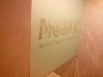 Mosiac at Country Inn & Suites