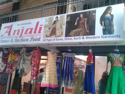 Anjali Sarees & Fashion Point, Maninagar