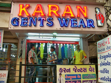 Karan Gents Wear, Maninagar