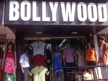 Bollywood, Maninagar