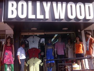 Bollywood, Maninagar