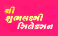 Shree Shubhlaxmi Selection, Maninagar