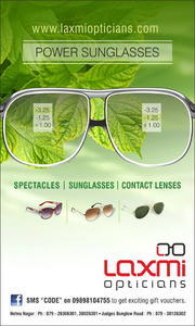 Laxmi Opticians