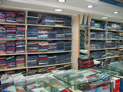 Krushna Mart-House Of Readymade Garment, Ambavadi